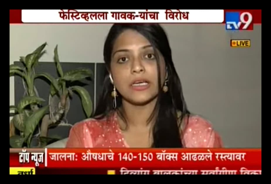 Ban on Sunburn festival in Pune, demand by Villagers & Hindutva outfits