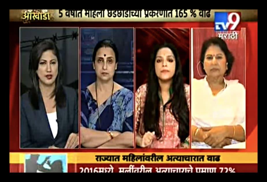 Are women safe in Maharashtra?